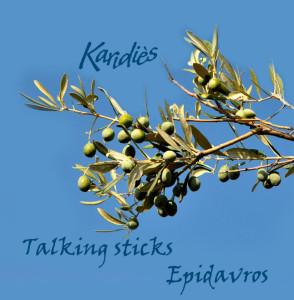 talking sticks epidavros